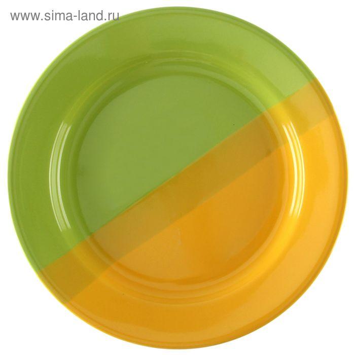 Тарелка подстановочная d=23 см, цвет зелёно-жёлтый