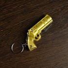 "Folding knife, keychain ""Revolver"" 11cm, mixed, plastic handle"