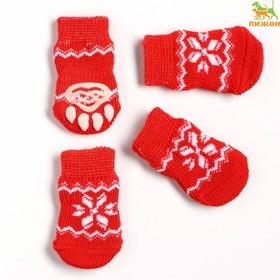 """Носки нескользящие """"Снежинка"""", размер L (3,5/5 * 8 см), набор 4 шт, красные"""