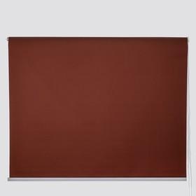 Штора рулонная 120×180 см (с учётом креплений 3,5 см), цвет коричневый