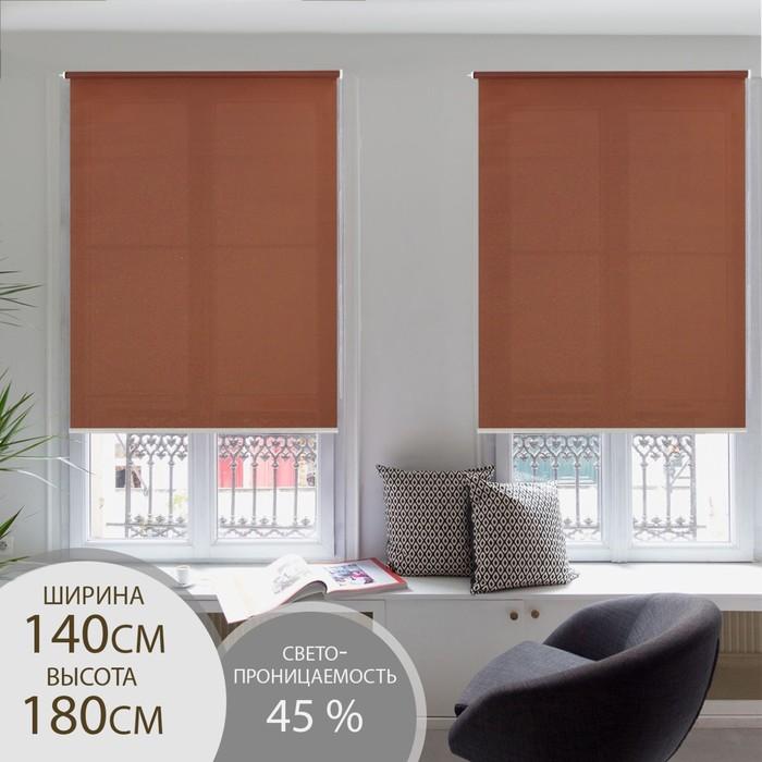 Штора рулонная 140х180 см, цвет коричневый