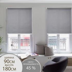 Штора рулонная 90×180 см (с учётом креплений 3,5 см), цвет серый