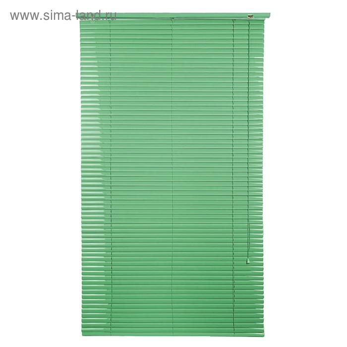 Жалюзи горизонтальные 120х160 см, цвет зеленый