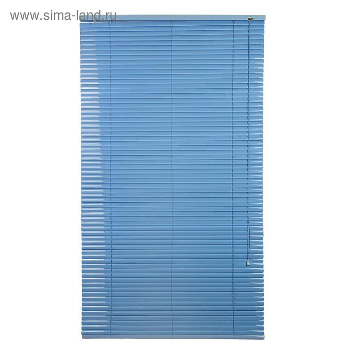 Жалюзи горизонтальные 90х160 см, цвет голубой