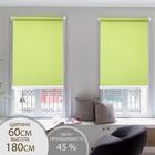 Штора рулонная 60х180 см, цвет зеленый
