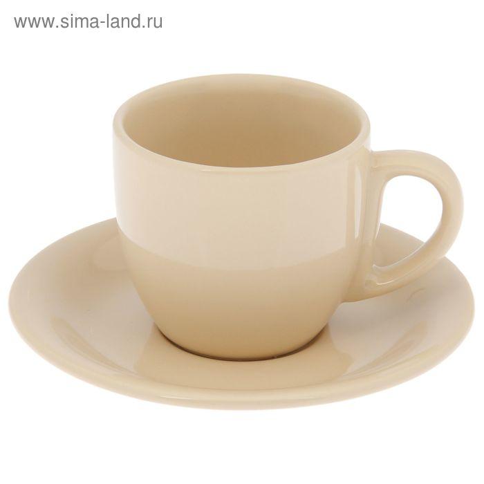 Чайная пара 200 мл, цвет бежевый