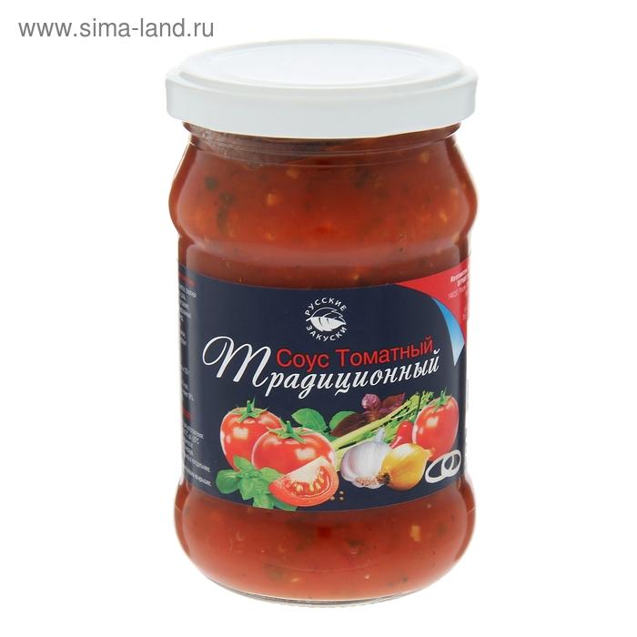"""Соус  Традиционный ТМ """"Русские закуски"""", стеклобанка 320 г"""