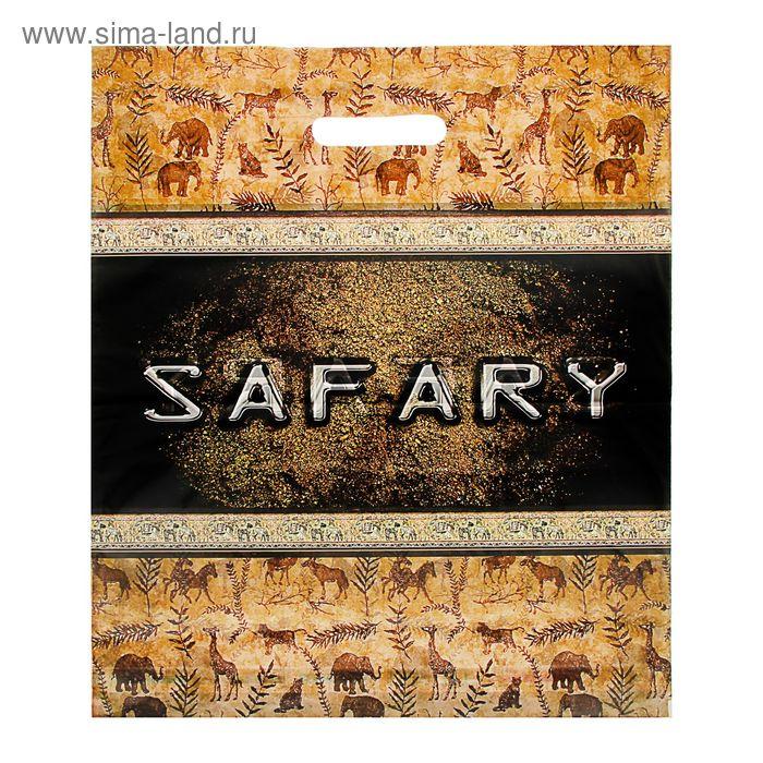 """Пакет """"Сафари"""", полиэтиленовый с вырубной ручкой, 40х47 см, 45 мкм"""