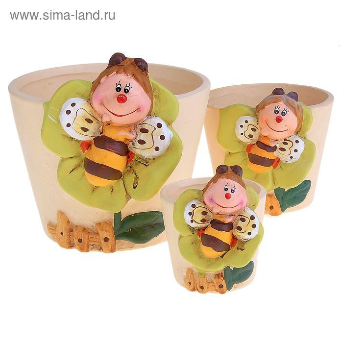 "Набор кашпо 2 шт (9,6 см) ""Пчелка на заборчике"" УЦЕНКА"