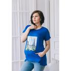 Блузка для беременных 2276, цвет электрик, размер 42, рост 170