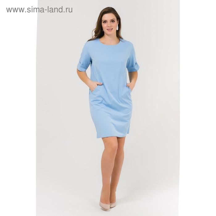 Платье женское, размер 54, рост 168, цвет голубой (арт. 17249 С+)
