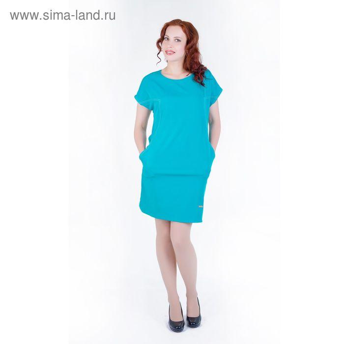 Платье женское, размер 44, рост 168, цвет бирюза (арт.17238)