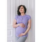Блузка для беременных 2250, цвет сирень, размер 50, рост 170