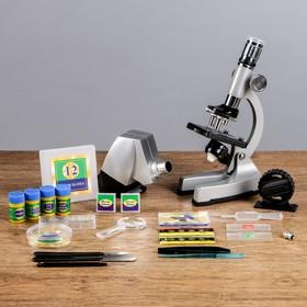 Микроскоп в чемодане х1200, с подсветкой, в наборе, 65х34х10см Ош