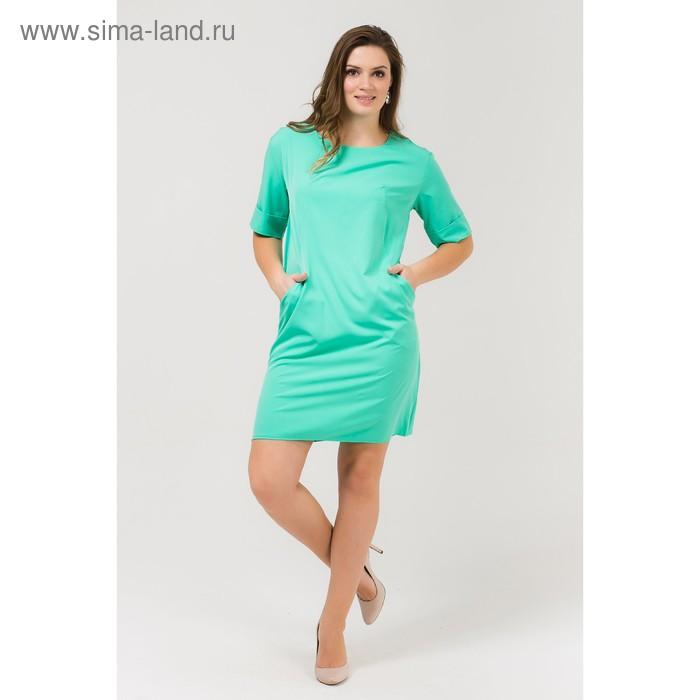 Платье женское, размер 50, рост 168, цвет мята (арт. 17249 С+)