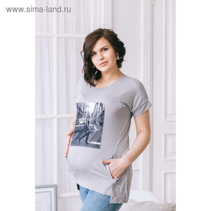 Блузка для беременных 2276, цвет бежевый, размер 46, рост 170