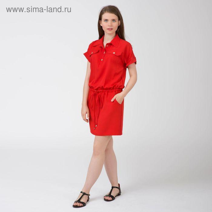 Платье женское, размер 48, рост 168, цвет красный (арт. 17204)