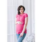 Блузка для беременных 2250, цвет малина, размер 44, рост 170