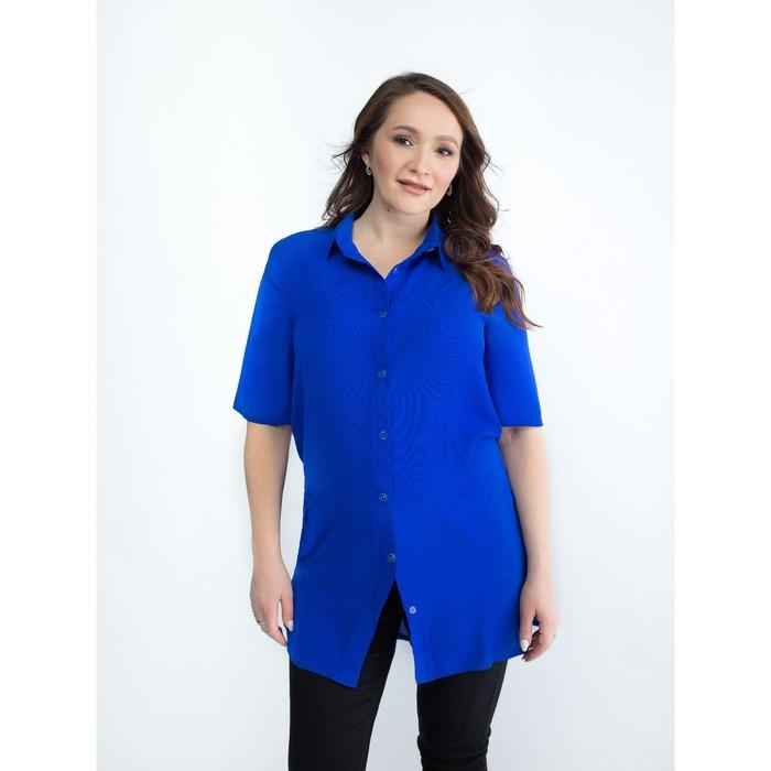 Блузка для беременных 2279, цвет электрик, размер 46, рост 170