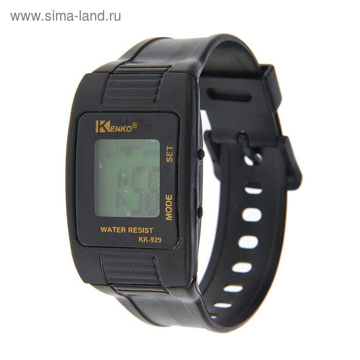 Часы наручные мужские, электронные, с силиконовым ремешком, циферблат прямоугольный, черные