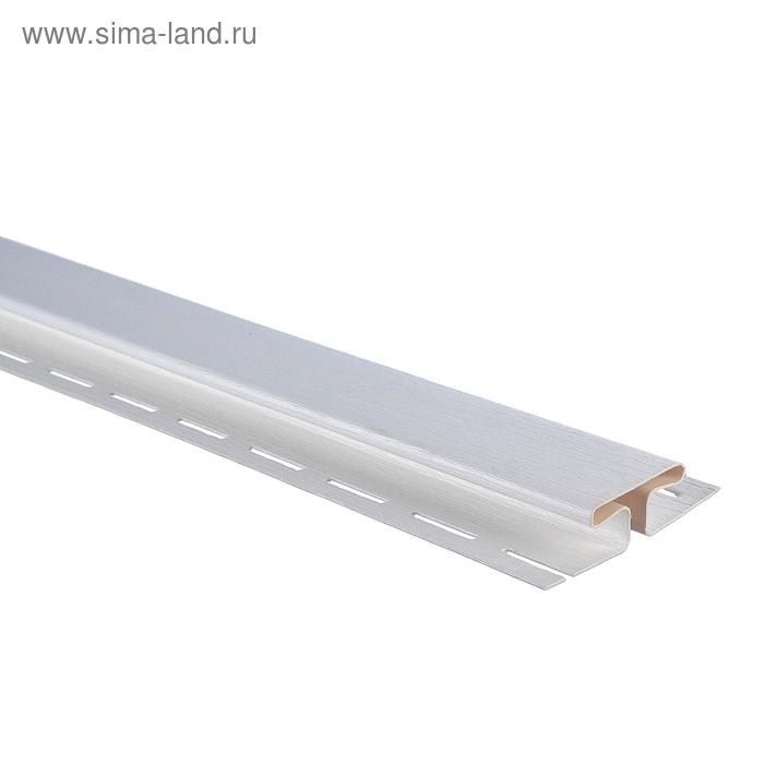 Планка соединительная Т-18, белый 3,05м