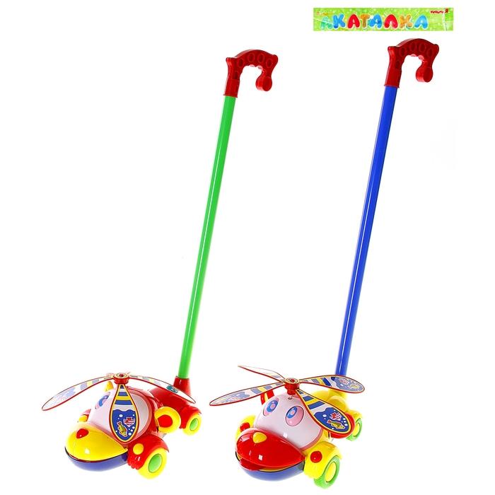 "Slug on a stick ""Monkey chopper"", MIX colors"