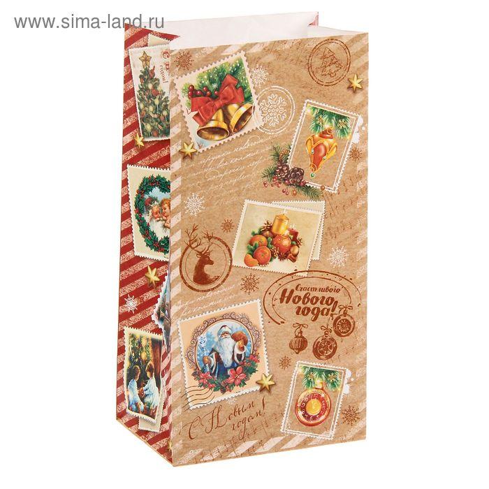 """Пакет подарочный без ручек """"Новогодние марки"""""""