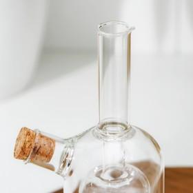 Бутыль 2 в 1 для соусов и масла «Фьюжн», 250/100 мл