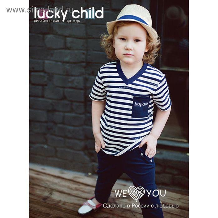 Комплект футболок для мальчика (2 шт.), рост 86-92 см (26), цвет белый/синий (арт. 28-26М)