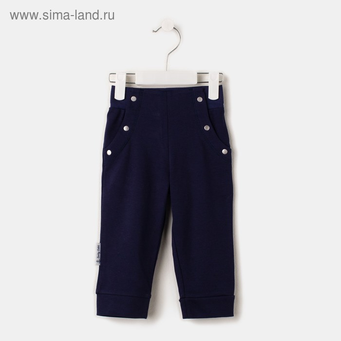 Штанишки для мальчика, рост 92-98 см (28), цвет синий (арт. 28-11М)