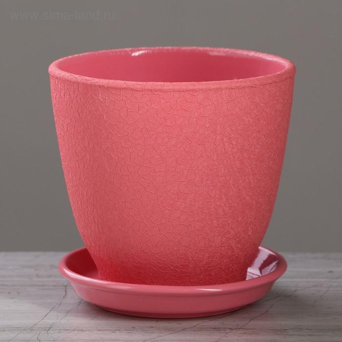 "Кашпо ""Кедр"" шёлк, розовая дымка, 1,6 л"
