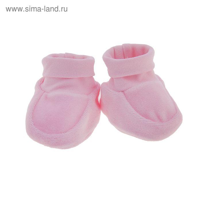 Пинетки детские, цвет розовый (арт. 5-29)