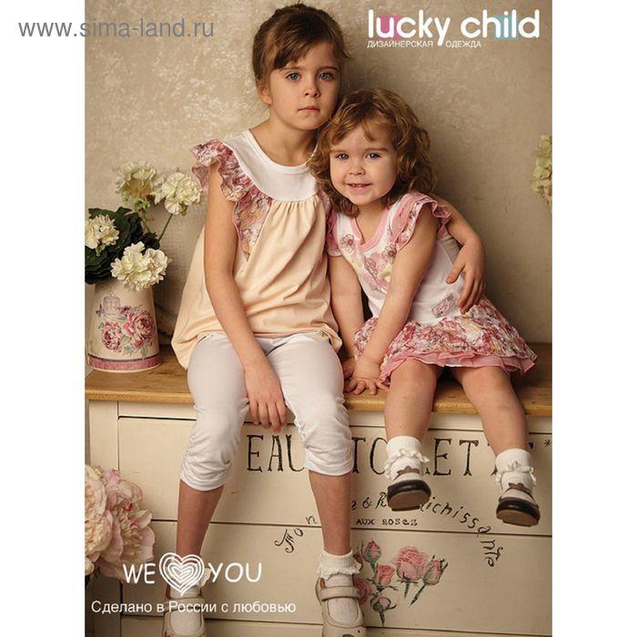 Комплект штанишек для девочки (2 шт.), рост 122-128 см (32), цвет розовый (арт. 50-112)