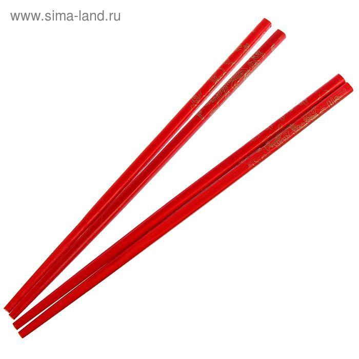Палочки для суши на 2 персоны 23 см
