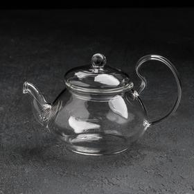 Чайник заварочный «Элегия», 250 мл, с металлическим ситом
