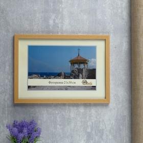 "Photo frame 21x30 cm ""Naturel"""
