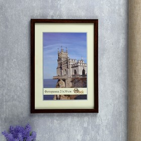 Photo frame 21x30 cm Dubrava