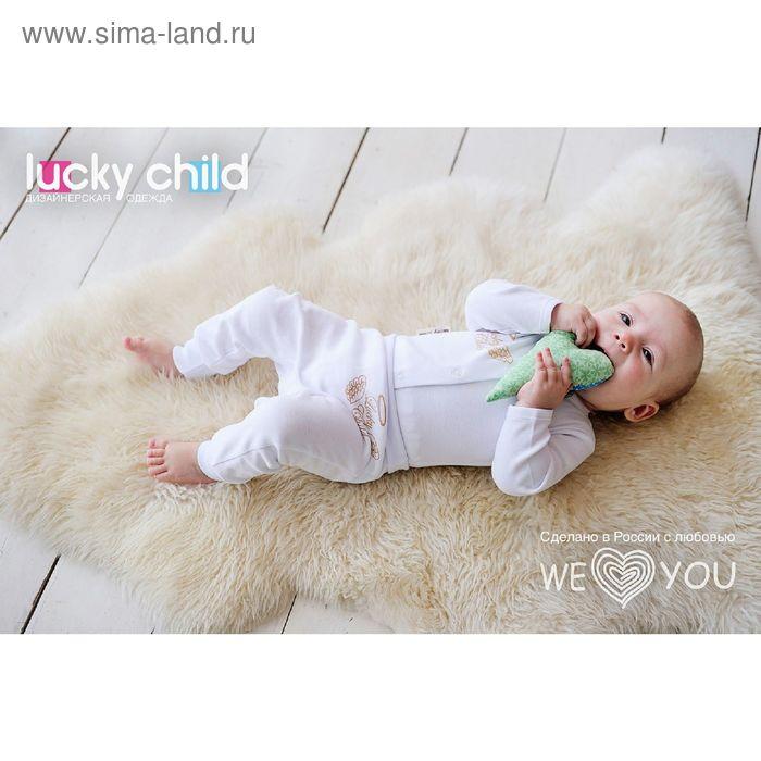 Штанишки детские, рост 56-62 см (18), цвет белый (арт. 17-11)