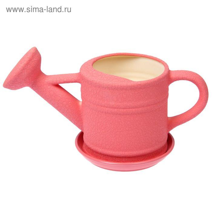 """Кашпо """"Лейка"""" шёлк розовая дымка, 2,5 л"""