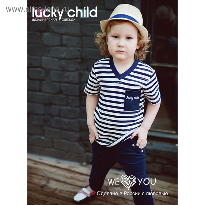 Комплект футболок для мальчика (2 шт.), рост 104-110 см (30), цвет белый/синий (арт. 28-26М)