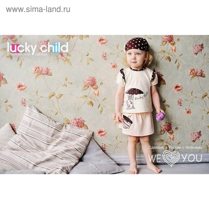Юбка для девочки, рост 92-98 см (28), цвет светло-розовый (арт. 23-35)
