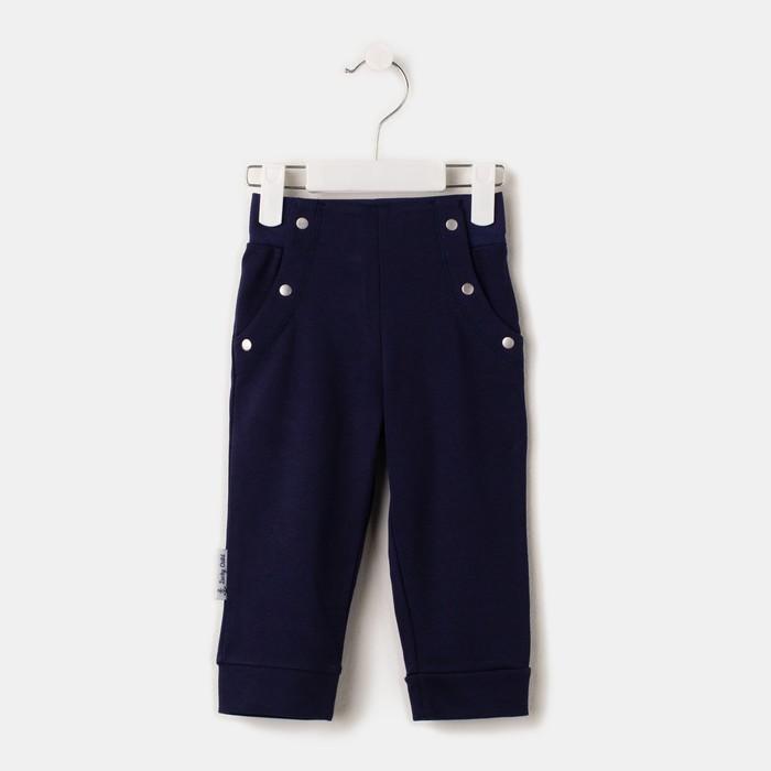 Штанишки для мальчика, рост 104-110 см (30), цвет синий (арт. 28-11М)