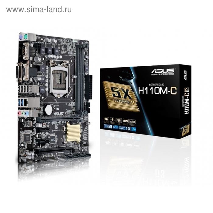Материнская плата Asus H110M-C, Soc-1151, Intel H110, 2xDDR4, mATX, Ret