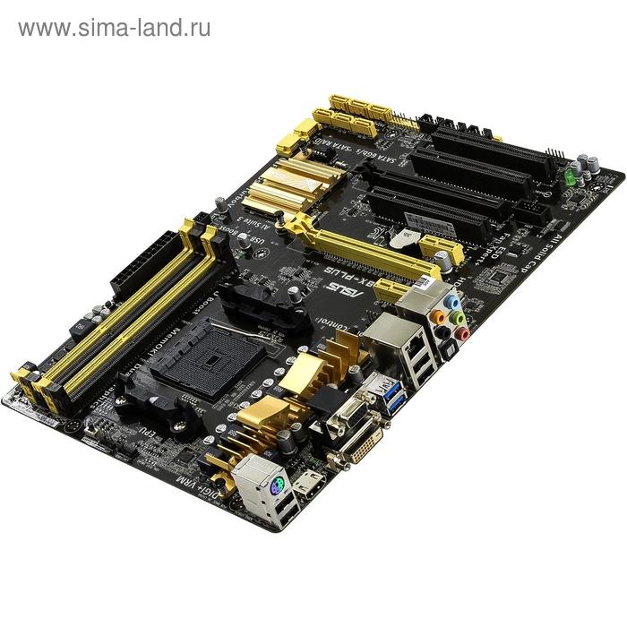 Материнская плата Asus A88X-PLUS, Soc-FM2+, AMD A88X FCH, 4xDDR3, ATX, Ret