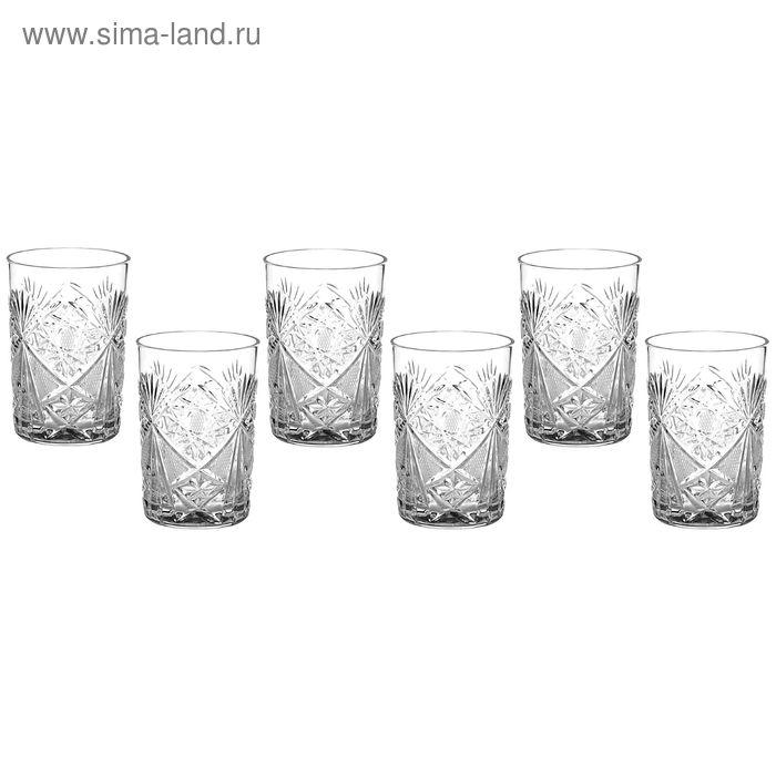 Набор стаканов 250 мл, h=10,3 см, 6 шт