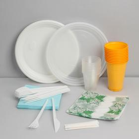 """A set of """"nature"""": 10 plates white d=22 cm, 10 cups color 200 ml, 10 forks white"""