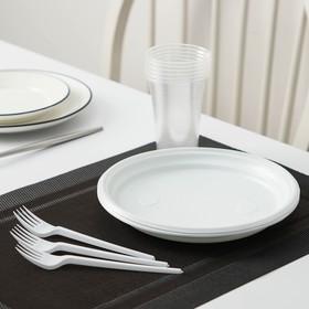"""Набор """"Пикник"""": 6 тарелок d=20,5 см, 6 стаканов 200 мл, 6 вилок столовых"""