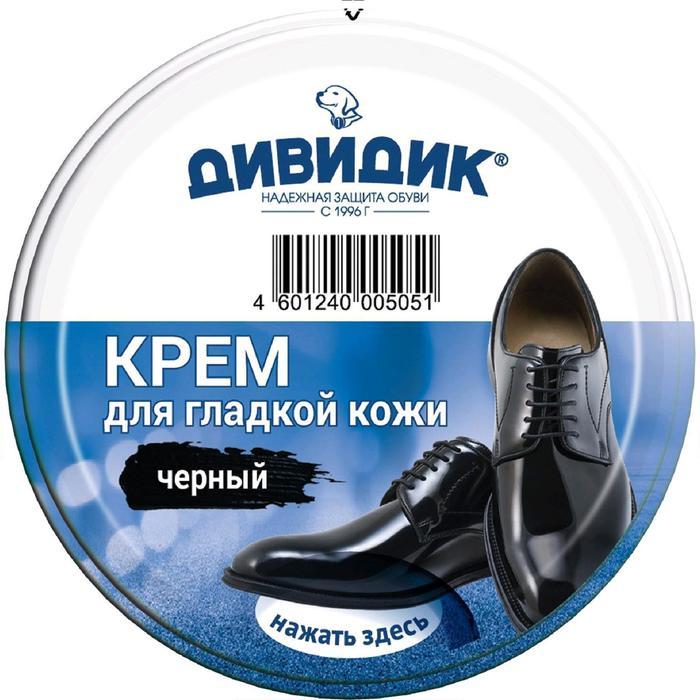 """Крем для обуви Дивидик """"Классик"""", черный, 50 мл"""