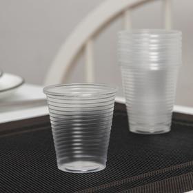 Набор 'По-пятьдесят': стакан 100 мл, 10 шт Ош