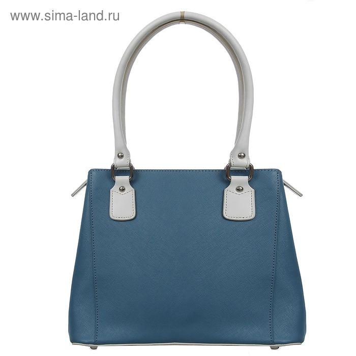 Сумка женская на молнии, 2 отдела, 1 наружный карман, синий/белый